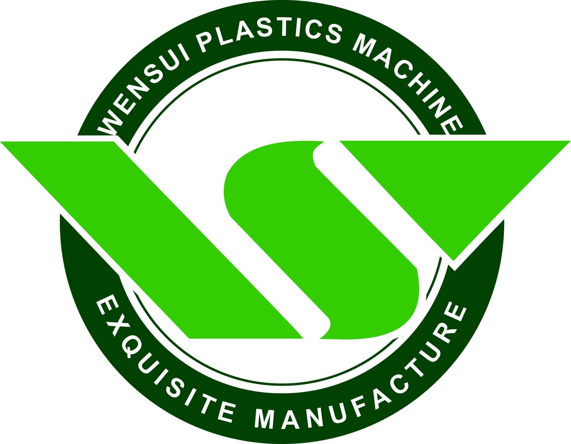 深圳文穗塑料机械有限公司
