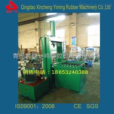 供应青岛鑫城8吨台式橡胶切胶机厂家