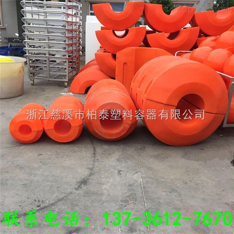 标准疏浚管道浮筒组合式浮漂
