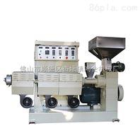 小产量、样板测试专用单螺杆造粒机厂家