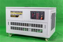 TOTO1010千瓦静音汽油发电机