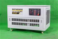20千瓦小型汽油发电机多少钱
