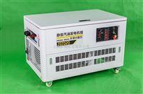 TOTO2020千瓦静音汽油发电机