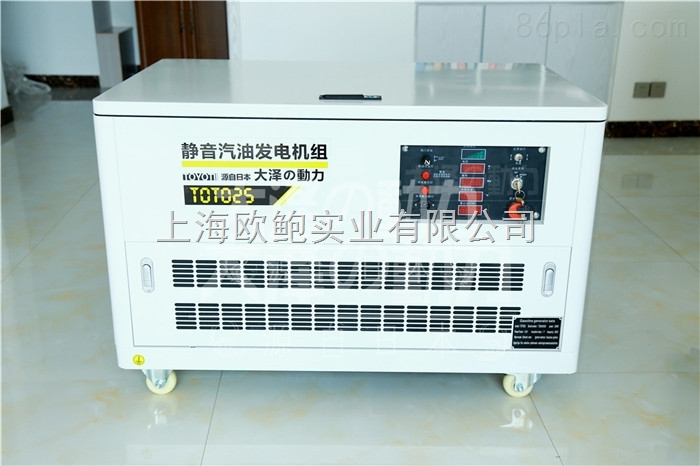 10kw箱体式汽油发电机