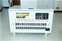 30kw箱体式汽油发电机