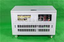TOTO3030kw静音汽油发电机