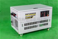 TOTO40静音汽油发电机