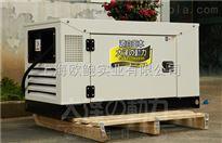 TO18000ETX15千瓦静音柴油发电机哪里买