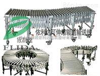 東莞自動化流水線依利達車間成型打包機械