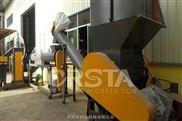 吨袋造粒生产线PP编织袋回收设备柯达机械