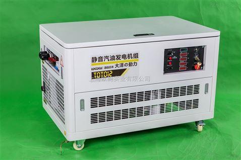 电厂应急用12千瓦静音柴油发电机