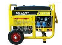TOTO230A230A汽油发电电焊机报价