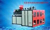 尿素桶吹塑机厂家尿素溶液桶吹设备