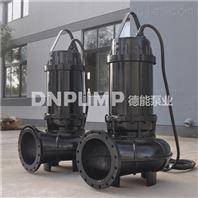 排污电泵厂家
