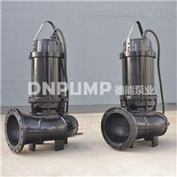 QW排污泵厂家