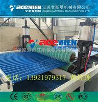 合成树脂瓦设备、PVC复合瓦生产线