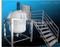 安徽塑料挂式搅拌罐 塑料桶反应罐加热设备