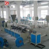 PVC優質大型雙螺桿造粒機