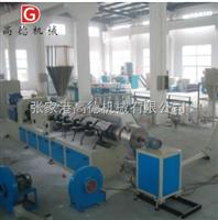 PVC优质大型双螺杆造粒机