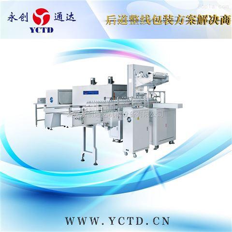 永创通达YCD-6535全自动热收缩膜包装机