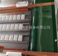 磁性門簾焊接機