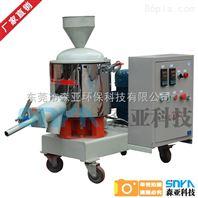 武汉50L小型树脂高速混合帮订机供应商批发