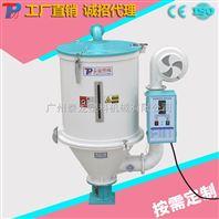 塑料烘干干燥料机 热风型烘料机