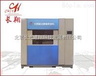20公斤振动摩擦塑料焊接机