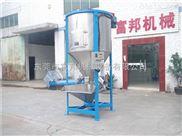 东莞塑料颗粒卧式拌料机厂家