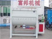 西安塑料PVC粉體臥式混料機工廠價格