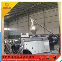 云南丽江-PVC树脂瓦生产设备