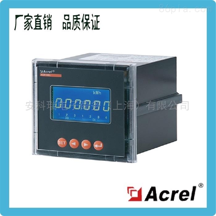 安科瑞 ACE10EL 单相电力仪表