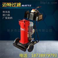 LYJ-50型精密过滤加油滤油车