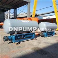 QJF水池用潜水泵_浮筒泵