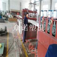 PVC门窗异型材生产线