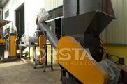 E253-大米袋回收生产线PP编织袋再生设备