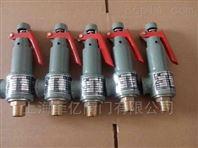 A27H-10P蒸汽锅炉储气罐安全阀