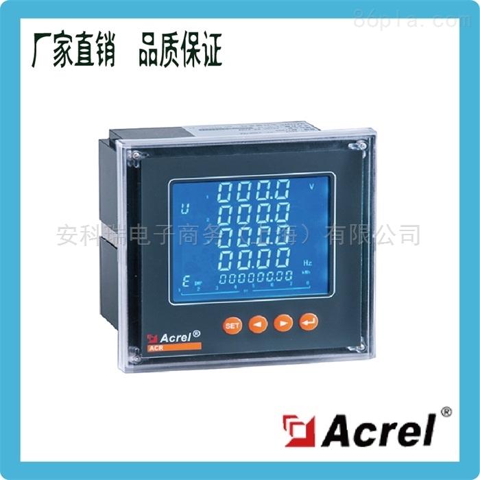 安科瑞ACR320ELH/D 三相谐波电表带最大需量