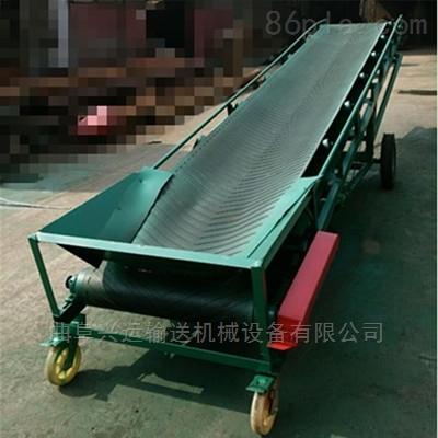 大豆玉米料斗上海快3 设计定做各类极速飞艇直播平台传输带y6