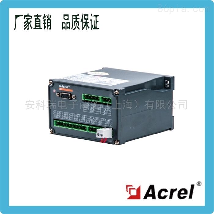 安科瑞BD-3Q 无功功率变送器1路隔离输出