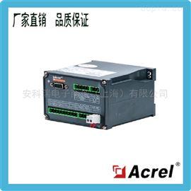 安科瑞BD-3Q 無功功率變送器1路隔離輸出