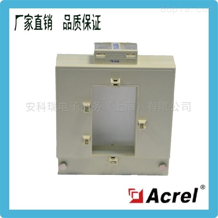 安科瑞AKH-0.66K-120*80开口式互感器