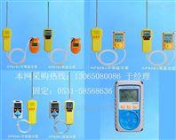kp836氨氣氣體檢測儀詳細介紹
