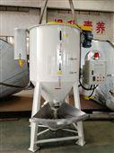 500kg干燥混合機
