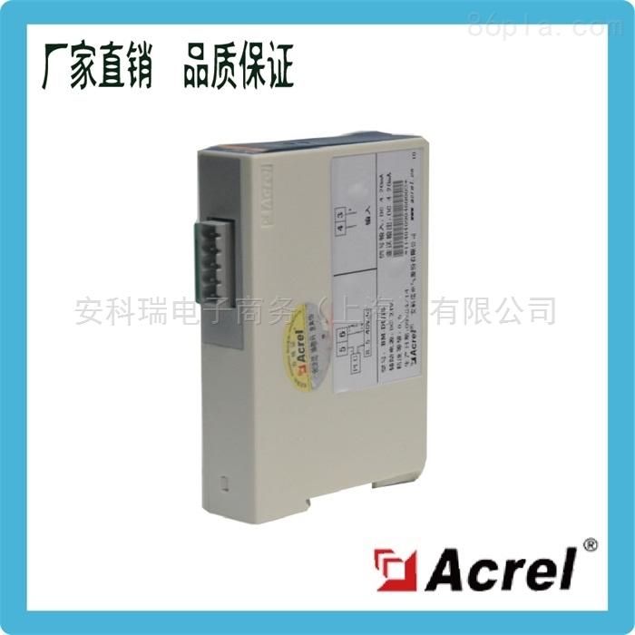电流电压隔离器