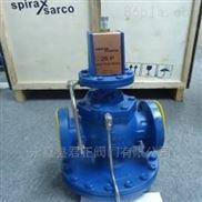 25P斯派莎克蒸汽减压阀 温州厂家 质保一年