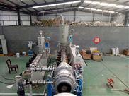 PE75-250三層共擠復合硅芯管生產線