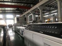 PE兩層三層共擠復合管材擠出機生產設備