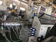 PE/PP/ABS管材生產線