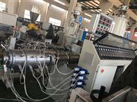 HDPE管材生产线挤出设备机器